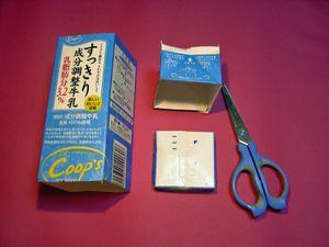 まずは道具作り。 牛乳パックを上下カット。 強度アップのため同じものをもう一つ作ります。 一回限りのイベントで使用でしたら牛乳パック1個でも。